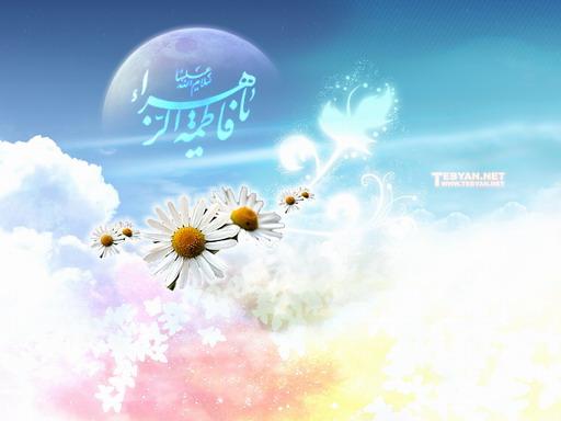 http://drghalibaf.persiangig.com/image/blog/hazrat-zahra02.jpg