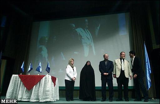 اختتامیه کنفرانس جامعه جهانی ایمن - 2
