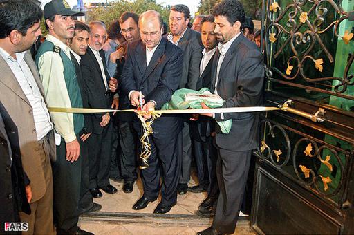گشایش موزه صلح تهران